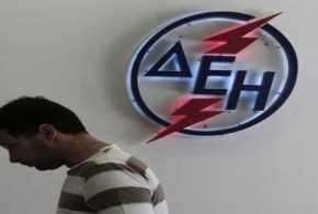 Με διακοπές ρεύματος απειλεί η ΔΕΗ τους οφειλέτες προκειμένου να εισπράξει ανεξόφλητους λογαριασμούς