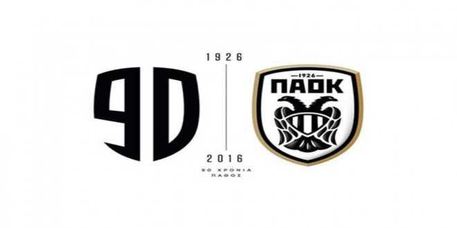 ╬а╬С╬Я╬Ъ 1926-2016: 90 ╧З╧Б╧М╬╜╬╣╬▒ ╧А╬м╬╕╬┐╧В