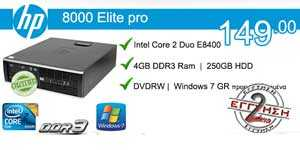 Σταθερός Υπολογιστής 149.00€