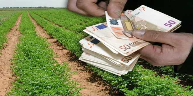 Αποδέσμευση λογαριασμών της πρώην ΑΤΕ – 26.613 αγρότες θα λάβουν συνολικά 7,34 εκατ. ευρώ