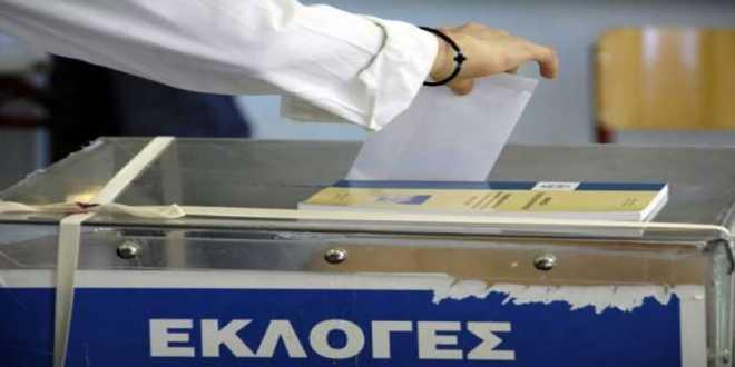 Αποτέλεσμα εικόνας για Βουλευτικές εκλογές Πέλλα