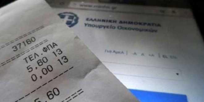 Αυτά είναι τα δικαιολογητικά για να γλιτώσετε από έξτρα φόρους