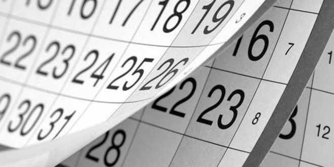 Αυτές είναι οι αργίες του 2017 – Πέντε τριήμερα και ένα τετραήμερο [λίστα]