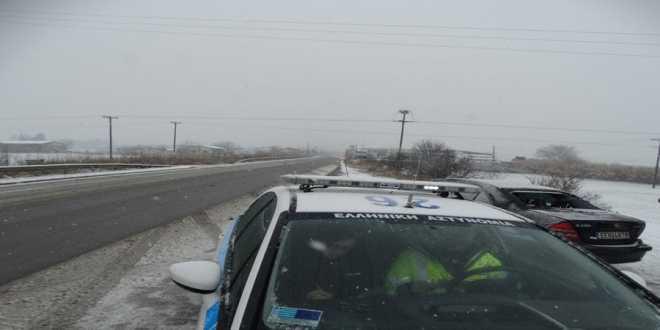 Τροχαία ατυχήματα στον δήμο Πέλλας με τον χιονιά