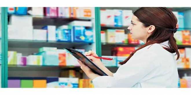 Προκήρυξη για την πρόσληψη φαρμακοποιού