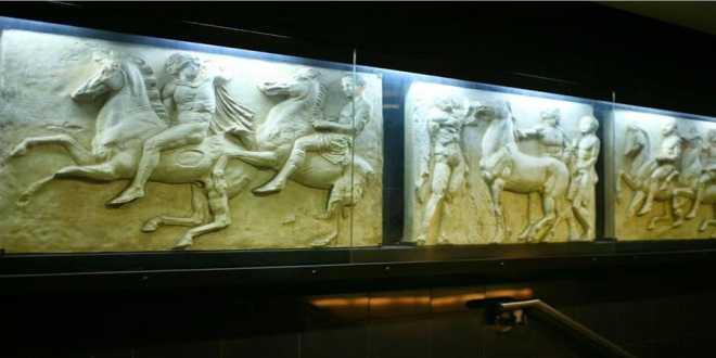 Στη Χιλή έδωσαν σε σταθμό του Μετρό το όνομα «Ελλάδα» – Γεμάτο αντίγραφα από ελληνικές αρχαιότητες