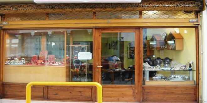 Ενοικιάζεται κατάστημα στο κέντρο των Γιαννιτσών