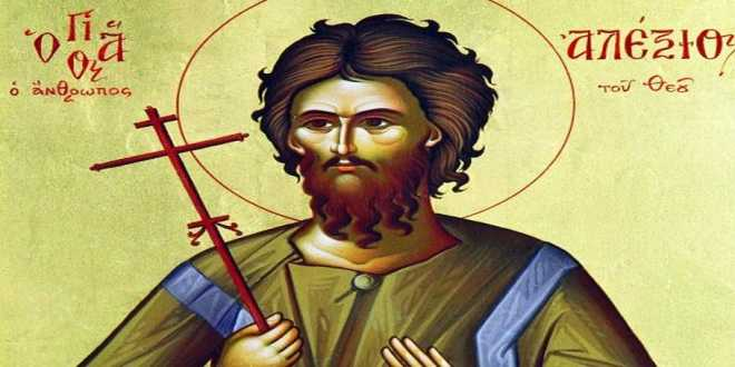 Αποτέλεσμα εικόνας για οσιοσ αλεξιοσ ο ανθρωποσ του θεου