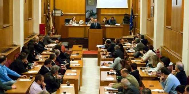 Ειδική συνεδρίαση του Περιφερειακού Συμβουλίου Κεντρικής Μακεδονίας τη Δευτέρα 20 Μαρτίου