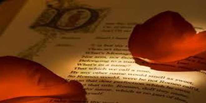 Εκδήλωση για την παγκόσμια ημέρα ποίησης