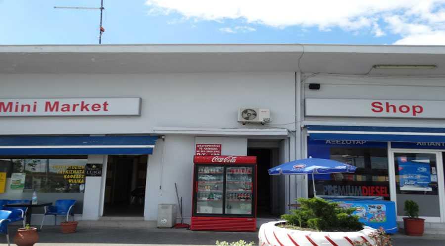 avinmarket