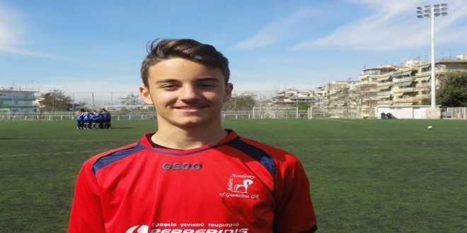 O Αθανάσιος Τσιάκαλος της Ακαδημίας Γιαννιτσών στην Εθνική Παίδων U17!