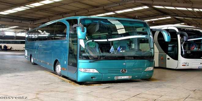 Ενημέρωση ΚΤΕΛ Πέλλας προς τους επιβάτες