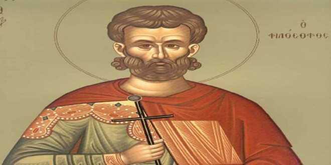 Αποτέλεσμα εικόνας για αγιος ιουστινος ο φιλοσοφος