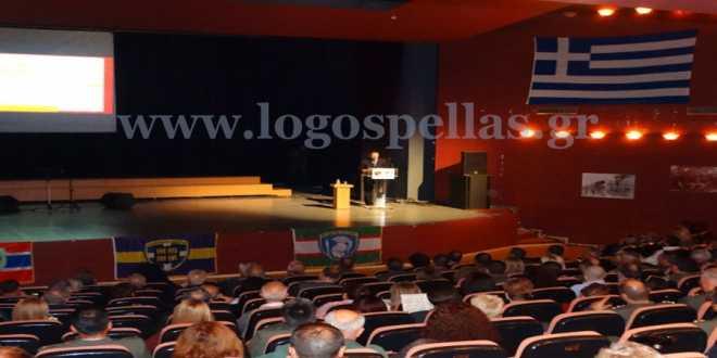 Η επετειακή εκδήλωση για τα 120 χρόνια της Ι και της ΙΙ Μεραρχίας Πεζικού στα Γιαννιτσά