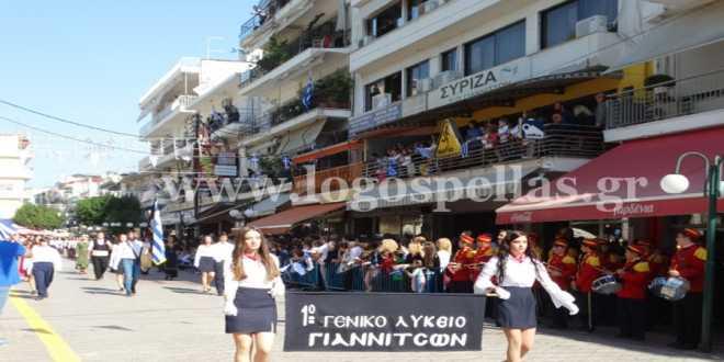 Απελευθέρωση Γιαννιτσών: Η παρέλαση των Λυκείων – ΓΕΛ και ΕΠΑΛ – του δήμου Πέλλας (foto-vid)