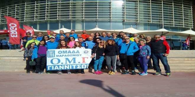 Συμμετοχή εκπαιδευτικού και μαθητριών του 3ου Γυμνασίου Γιαννιτσών στον Αυθεντικό Μαραθώνιο της Αθήνας