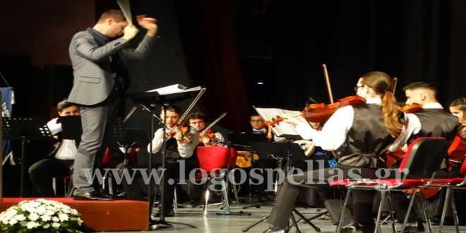 Μάγεψε η Συμφωνική Ορχήστρα Νέων Ελλάδας στα Γιαννιτσά (foto-vid)