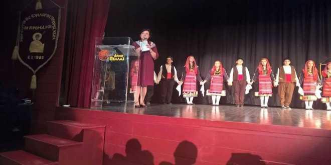 Η πρώτη βραδιά του 3ου Παιδικού Φεστιβάλ παραδοσιακού χορού Πέλλας