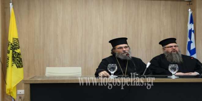 Ο επίσκοπος Αρούσας και Κεντρικής Τανζανίας Αγαθόνικος στα Γιαννιτσά (foto-vid)
