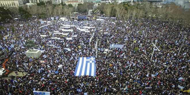 500.000 συμμετέχοντες στο συλλαλητήριο: «Από την Κρήτη ως τον Έβρο είμαστε Ελλάδα, είμαστε Μακεδονία» (vid)
