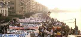 Λεωφορεία από όλους τους πρώην Καποδιστριακούς δήμους Πέλλας σε συνεργασία με τα ΚΤΕΛ ΠΕΛΛΑΣ Α.Ε. για το συλλαλητήριο