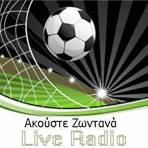 Σέντρα Πέλλας   WebRadio