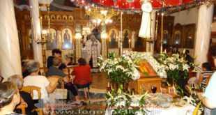 Λιτανεία των εικόνων των Αγίων Κωνσταντίνου και Αθανασίου του Μεγάλου (foto-vid)
