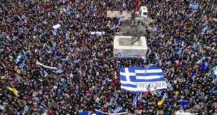 Σύλλογοι Αλμωπίας: Κοινή διαμαρτυρία ενάντια στη συμφωνία Ελλάδας – Σκοπίων