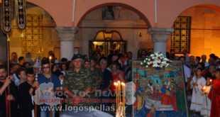 Λιτανεία της εικόνας της Θεοτόκου στη Μητρόπολη Γιαννιτσών (foto-vid)