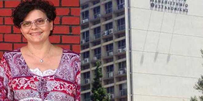 Η Μερόπη Πούπα από το Παλαίφυτο, μητέρα 16 παιδιών έδωσε πανελλήνιες και πέρασε στο ΑΠΘ!