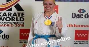 Παγκόσμια πρωταθλητρια η Έλενα Χατζηλιάδου στο καράτε!!! Μας γέμισε περηφάνια!