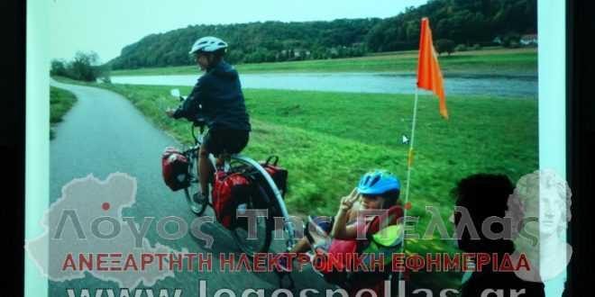 Ζευγάρι Γάλλων με τα παιδιά τους ταξίδεψαν από τη Λιλ έως τα Γιαννιτσά με τα ποδήλατα!
