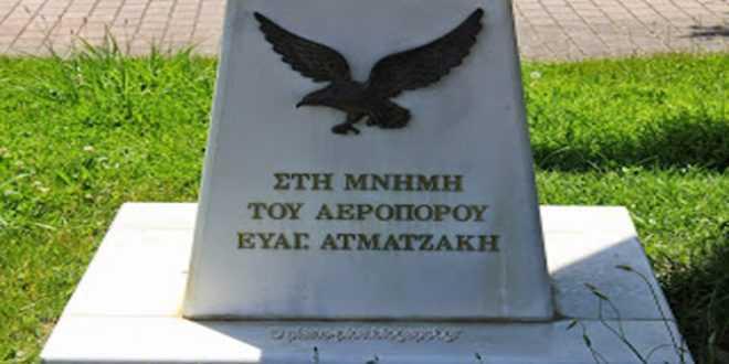 Ατματζάκης Ευάγγελος: Ο Ήρωας της Πέλλας στην Πολεμική Αεροπορία, που σκοτώθηκε σαν σήμερα, 22 Ιανουαρίου 1987