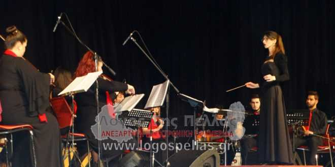 «Άγγιξε» ευαίσθητες χορδές η Μουσικοθεατρική παράσταση «Σα να 'ταν χθες» στα Γιαννιτσά