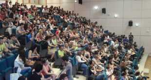 Δήμος Έδεσσας: Προκήρυξη Υποτροφιών για Πρωτοετείς φοιτητές του Α.Π.Θ.